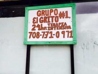 Grupo El Grito. Foto por Adriana Cardona-Maguigad