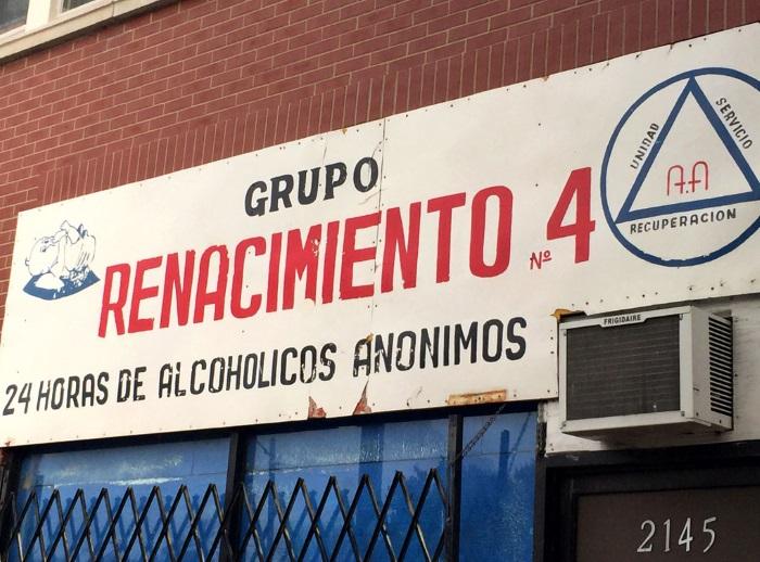 Grupo Renacimiento. Foto por Adriana Cardona-Maguigad