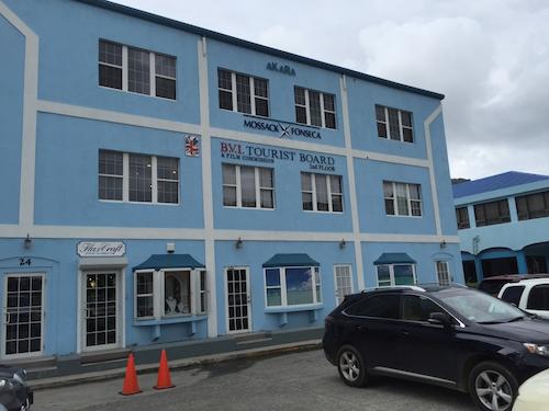 Oficinas de Mossack-Fonseca en Tortola